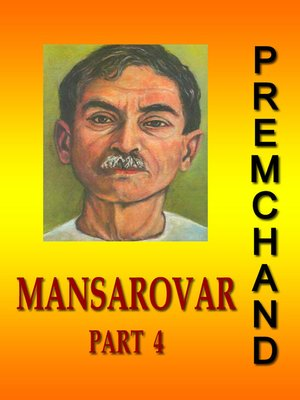 cover image of Mansarovar--Part 4 (Hindi)